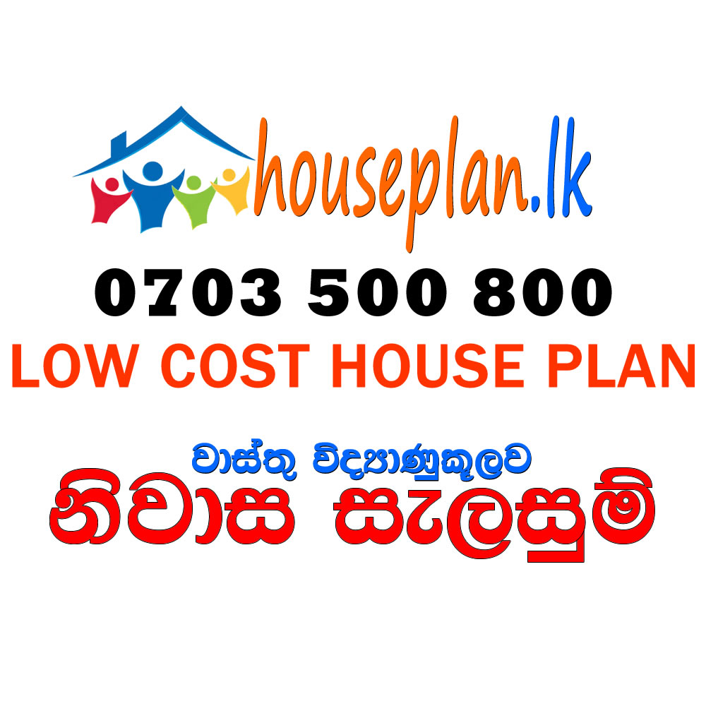 Sri lanka low cost house plans joy studio design gallery for Sri lanka house plans designs